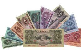 大連回收紙幣 大連回收紙幣市場價格表