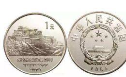 上海纪念币激情小说 上海纪念币激情小说价格表一览