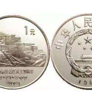 上海纪念币回收 上海纪念币回收价格表一览