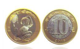 北京纪念币回收电话 北京纪念币回收市场大概多少钱