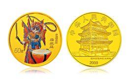 高价回收金银币 高价回收金银币价格表