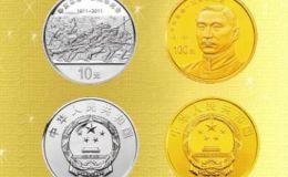 成都激情小说金银币 激情小说金银币价格表最新