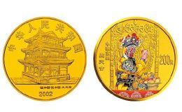 激情小说金银币价格 最新金银币激情小说价格表