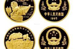中国抗日50周年纪念币价格多少钱一枚