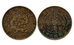 清朝货币值多少钱 清朝货币值多少钱最贵