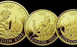 2012年伦敦奥运会纪念币多少钱值多少钱