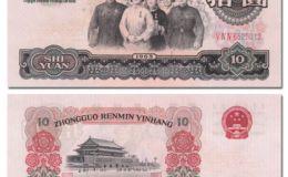 錢幣交易中心第三套人民幣多少錢 第三套人民幣報價