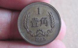 1角硬幣回收價格表 長城1角硬幣回收價格