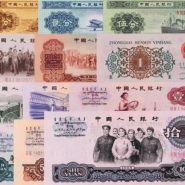 青岛回收纸币 青岛回收纸币的价格是多少