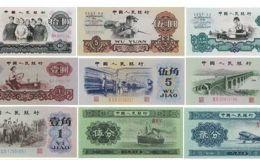 天津纸币回收地址 天津纸币回收价目表一览