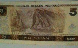 重庆回收纸币地址 重庆回收纸币市场报价表