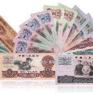 激情小说旧纸币价格值多少钱一张 激情小说旧纸币价格一览表2020