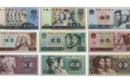 上海老錢幣回收 上海老錢幣高價回收價格表