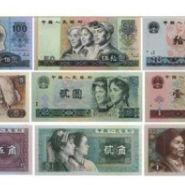 上海老钱币激情小说 上海老钱币高价激情小说价格表