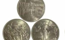紀念幣回收公司 紀念幣回收價目表大全