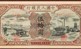一版纸币回收价格 一版纸币回收价目表图
