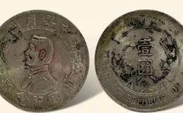 開國紀念幣一元的價格 開國紀念幣一元值多少錢