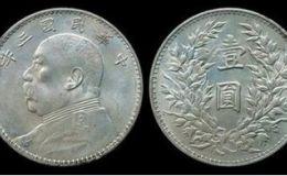 银元价格表 银元价格一览表图片