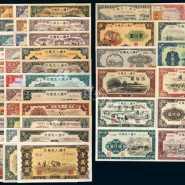 现在一版币回收价格值多少钱 一版币回收最新价格表一览