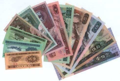 哪里回收旧版人民币 回收旧版人民币价格表一览