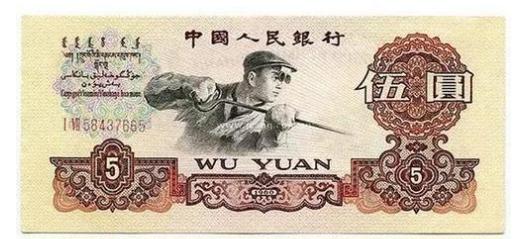 纸币哪里回收 纸币高价回收价格表