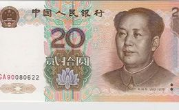 长沙回收纸币市场 长沙回收纸币价格表最新