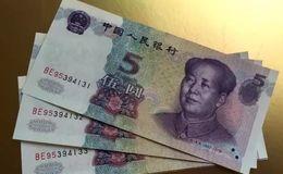 石家莊紙幣回收 石家莊紙幣高價回收報價表