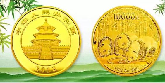 西安回收金币 西安金币回收价格表