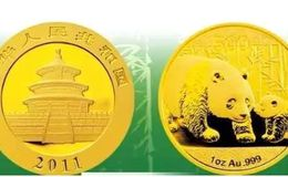 2011熊猫激情乱伦激情小说价格值多少钱一枚最新价格