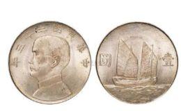 开国纪念币上六星价格 开国纪念币上六星多少钱一枚