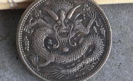 单龙银元图片及价格 单龙银元值多少钱一枚