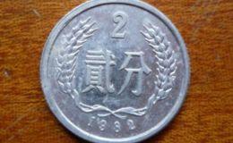 1982年2分硬币回收价格 1982年2分硬币报价