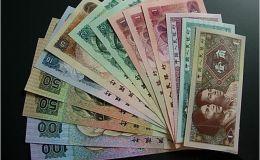 激情小说纸钞值多少钱一张 激情小说纸钞最新价格表一览
