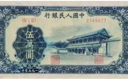 旧版人民币哪里回收 各地旧版人民币回收市场地址