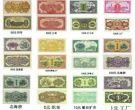 回收一套人民币价格 回收一套人民币价格是多少