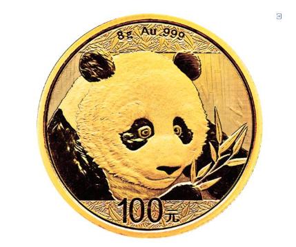 2018熊猫8克激情乱伦价格 2018熊猫8克激情乱伦现在价格是多少