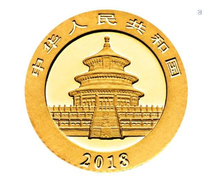 2018年熊猫波多野结衣番号1克价格 2018年熊猫波多野结衣番号1克最新报价