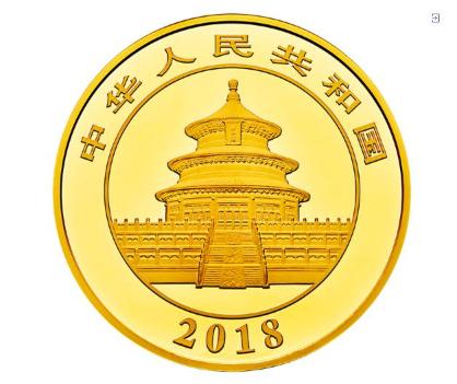 2018年熊猫30克波多野结衣番号现在值多少钱一枚最新价格
