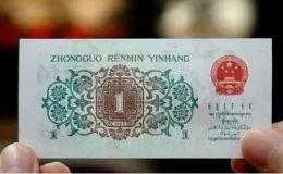济南纸币回收价 济南纸币回收报价表一览