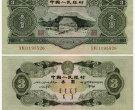 三元的人民币收购价格是多少 三元的人民币收购最新价格表