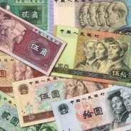 回收第四套人民幣價格值多少錢 回收第四套人民幣最新報價表