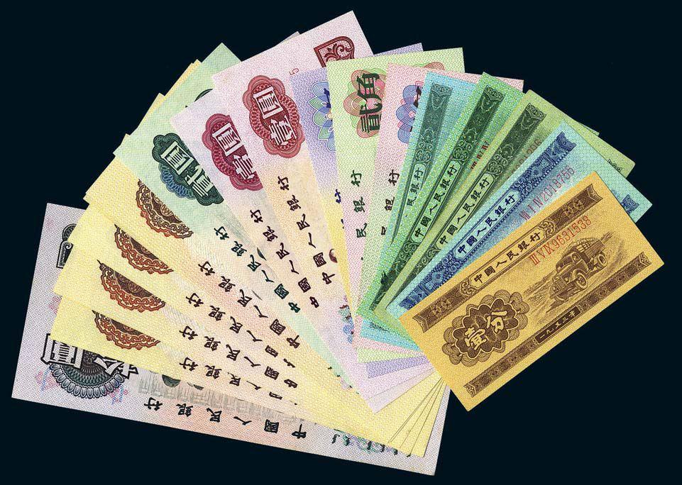 第三套人民币回收多少钱一套 第三套人民币回收价格表一览