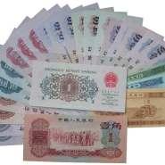 收購第三套人民幣價格值多少錢 收購第三套人民幣最新報價表