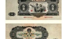 一版纸币收购多少钱 一版纸币收购最新价格表