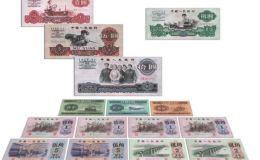 纸币收藏册价格 币收藏册子多少钱