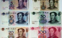 汕頭回收紙幣多少錢 汕頭回收紙幣價目表