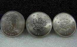 中华激情电影共和国植树节1元纪念币多少钱单枚价格