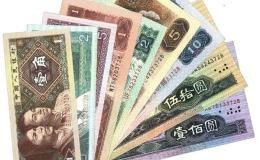 回收四套人民币价格值多少钱 回收四套人民币最新价格表一览