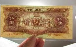 纸币高清av价格 旧币高清av价格和图片