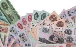 哪里回收钱币 回收钱币市场及价目表